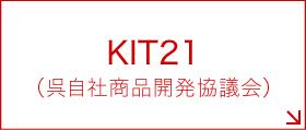 KIT21